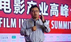俞永福:阿里大文娱第一阶段整合已结束