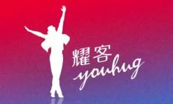 """中国影视行业的""""四小龙""""之一耀客传媒完成数亿元融资"""