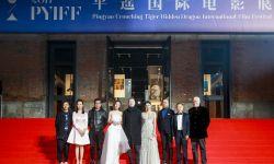 首届平遥国际电影展开幕 《芳华》出品方透露年内将上映
