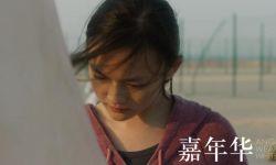 口碑电影《嘉年华》海报预告双双发布 改档11.24
