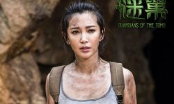 动作冒险电影《谜巢》发布先导预告片及海报 正式定档明年1.19