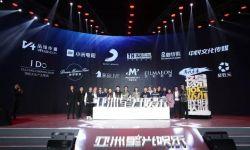 亚洲星光娱乐完成B轮融资  豪华股东阵容亮相