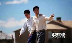 中影董事长焦宏奋:学好十九大报告 为电影事业良性发展创造积极条件