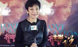 导演张艾嘉:电影市场正变得越来越多元化