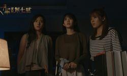 《七月半3:灵触第七感》将于11月24日全国公映