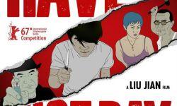 动画影片《大世界》昨日空降平遥影展举行首映