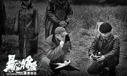 华语电影《暴雪将至》全球首映
