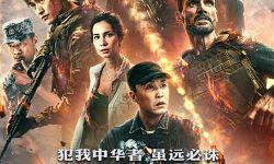 现象级爆款《战狼2》霸气上线 爱奇艺电影接棒影院持续震撼眼球