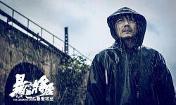 段奕宏凭《暴雪将至》拿下本届东京国际电影节影帝殊荣