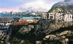 """青岛成功加入联合国教科文组织创意城市网络成为中国首个""""电影之都"""""""