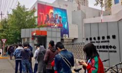 淘票票宣布与中国电影资料馆艺术影院达成独家线上售票合作
