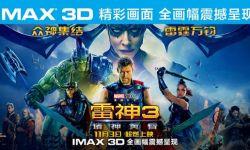 《雷神3》首周末IMAX独揽3800万人民币亮眼票房表现