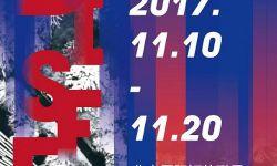 首届北京国际短片联展将在北京启动