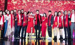 胡歌领衔主演的职场题材剧《猎场》定档11月6日