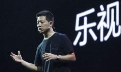 贾跃亭对乐视网上市造假传闻予以否认