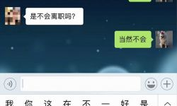 阿里巴巴集团方面与俞永福本人双双否认离职消息