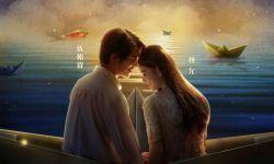 """华语爱情电影《假如王子睡着了》发布先导预告及""""纸船""""版海报"""