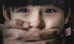 """电影《你在哪》片方发布""""求救""""版海报 11月30日全国上映"""