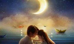 """《假如王子睡着了》发布先导预告及""""纸船""""版海报"""