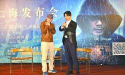 犯罪电影《暴雪将至》在上海举办电影映前路演活动