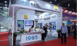 第十三届中国国际儿童电影节在广州拉开帷幕