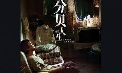 第28届新加坡国际电影节海量片单发布 展现亚洲电影潜能