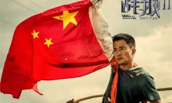 中国电影需要确立自己的国家意识和国际视野