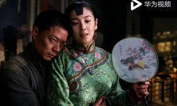 《暴雪将至》男主段奕宏荣登东京影帝,华为视频实力派好片一次看过瘾