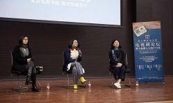 """北京电影学院""""金字奖""""讲座举办 讨论青年编剧入行之路"""