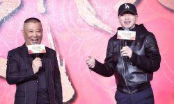 冯小刚现身为郭德纲作品《祖宗十九代》站台 电影定档大年初一
