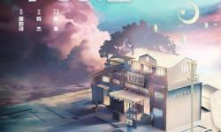 日本IP屡被搬上中国银幕 文化差异怎么破?