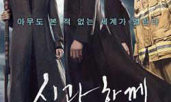 韩国奇幻动作大片《与神同行》今日曝光全新预告