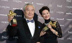 第54届金马奖颁奖典礼在台北市国父纪念馆举行