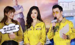 首部电竞题材院线电影《垫底联盟》在京举办首映礼