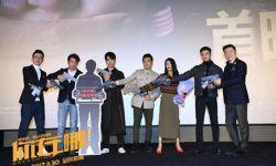 吴京、洪金宝近百位演员力挺《你在哪》 呼吁大家关注儿童安全