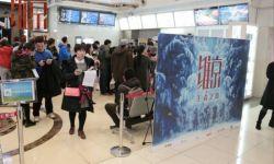 进口大片《维京:王者之战》将于12月1日全国上映