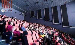 现象级进口大片《维京:王者之战》巨幕视觉爆爽立体音效超燃
