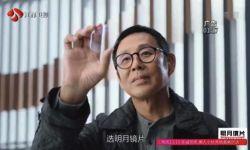 陈道明戴明月镜片上《非诚勿扰》