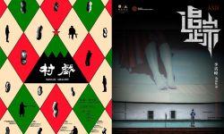 中国电影市场的多元化在加强