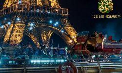 奇幻电影《圣诞奇妙公司》发布温暖治愈终极预告