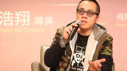 """玩大的!彭浩翔筹拍武侠三部曲 全胶片拍摄""""太烧钱"""""""