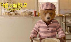 动画电影《帕丁顿熊2》内地票房四天累计1.1亿 超越前作