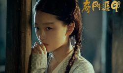 奇幻3D电影《奇门遁甲》上海举行观众映后见面会
