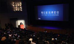 2018年首届奇幻影视博览会明年5月亮相深圳