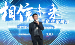 新乐视文娱CEO张昭:相信未来