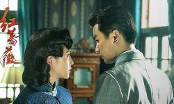 杨子姗、陈晓《红蔷薇》定档12月16日