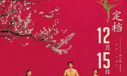 冯小刚导演的《芳华》在对历史反思上更值得肯定