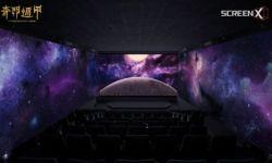 ScreenX带你体验具有东方特色的奇幻大片《奇门遁甲》