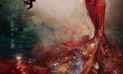 《妖猫传》首映 陈凯歌称电影引导自己忍辱、精进、不流于俗