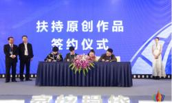 """首届""""克拉玛依·为中国原创编剧加油""""活动在京闭幕"""